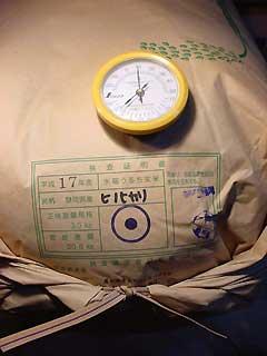 温度8度・湿度72% 米の快適温度で休眠する松下×安米プロジェクト米。残りわずか。