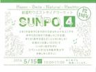 SUNPO Vol.4