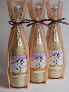 祝い米 ビン